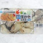 加熱用牡蠣(カキ)