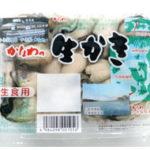 生食用牡蠣(カキ)