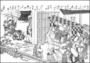 江戸の寿司屋