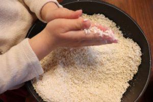 塩と麹を合わせる